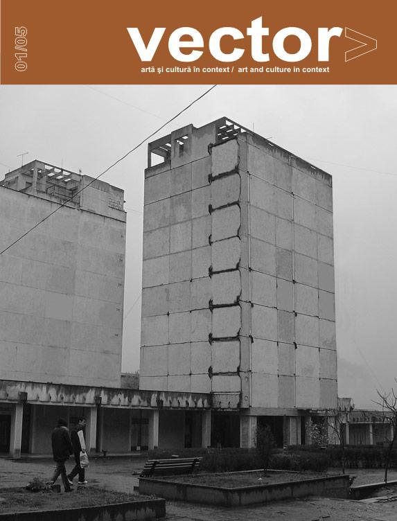 Vector - arta si cultura în context (1/2005)
